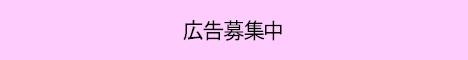 koukoku.jpg (14566 バイト)